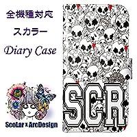ScoLar スカラー デザイン A02用 60073-all 手帳型 スマホケース スマートフォン フリップ ブックレット ダイヤリー かわいい ファッションブランド UV印刷