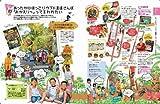 12 地球の歩き方 aruco バリ島 (aruco) 画像