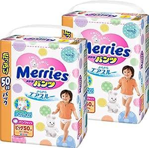 メリーズパンツ(pants) さらさらエアスルー ビッグサイズ(size) (12~22kg) 100枚 (50枚×2)