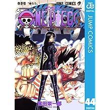 ONE PIECE モノクロ版 44 (ジャンプコミックスDIGITAL)
