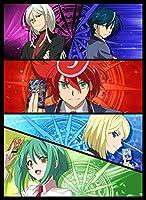 【Amazon.co.jp限定】カードファイト!! ヴァンガードG NEXT DVD-BOX (下)(全巻購入特典:限定サウンドトラックCD 引換シリアルコード付)