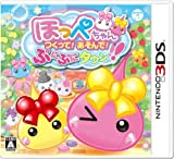 Columbia Hoppe Chan Tsukutte! Asonde! Puni Puni Town! for Nintendo 3DS Japanese System Only by Nippon Columbia Co., Ltd. [並行輸入品]