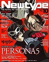 ペルソナ5、BANANA FISHなど三大アニメ誌2018年10月号