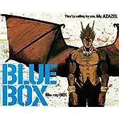 よんでますよ、アザゼルさん。青箱(Blu-ray BOX) (講談社キャラクターズA)
