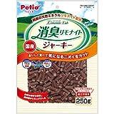 ペティオ (Petio) リモナイトラボ 消臭リモナイトジャーキー 250gx3個セット