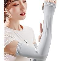 【冷えっ冷え】アームカバー 接触冷感 ひんやり UPF50+ UVカット率98%以上 日焼け止め 吸汗速乾 紫外線対策…