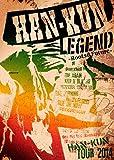 「HAN-KUN TOUR 2014 LEGEND ~ Roots&Future ~(通常盤) [DVD] 画像