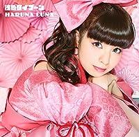 桃色タイフーン(初回生産限定盤)(DVD付)