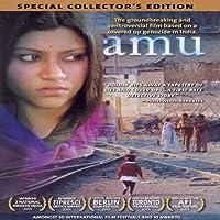 Amu - DVD [並行輸入品]