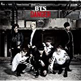Danger -Japanese Ver.- (通常盤)
