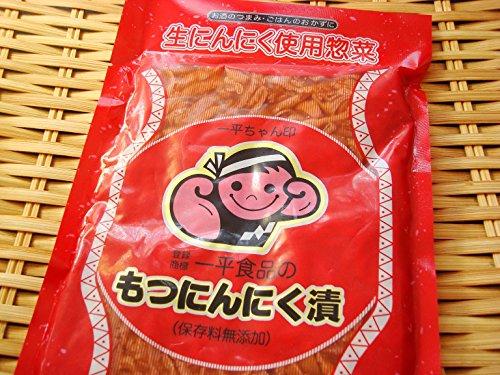 もつにんにく150g 成田名物もつにんにく漬 モツニンニク もつニンニク 惣菜