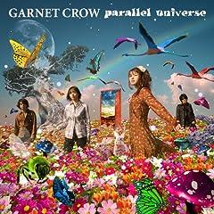 GARNET CROW「strangers」のジャケット画像