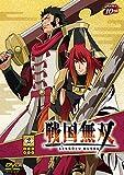 戦国無双DVD 2(初回生産限定)[DVD]