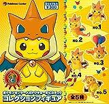 ポケモンセンター メガトウキョーのピカチュウ コレクションフィギュア 全5種セット