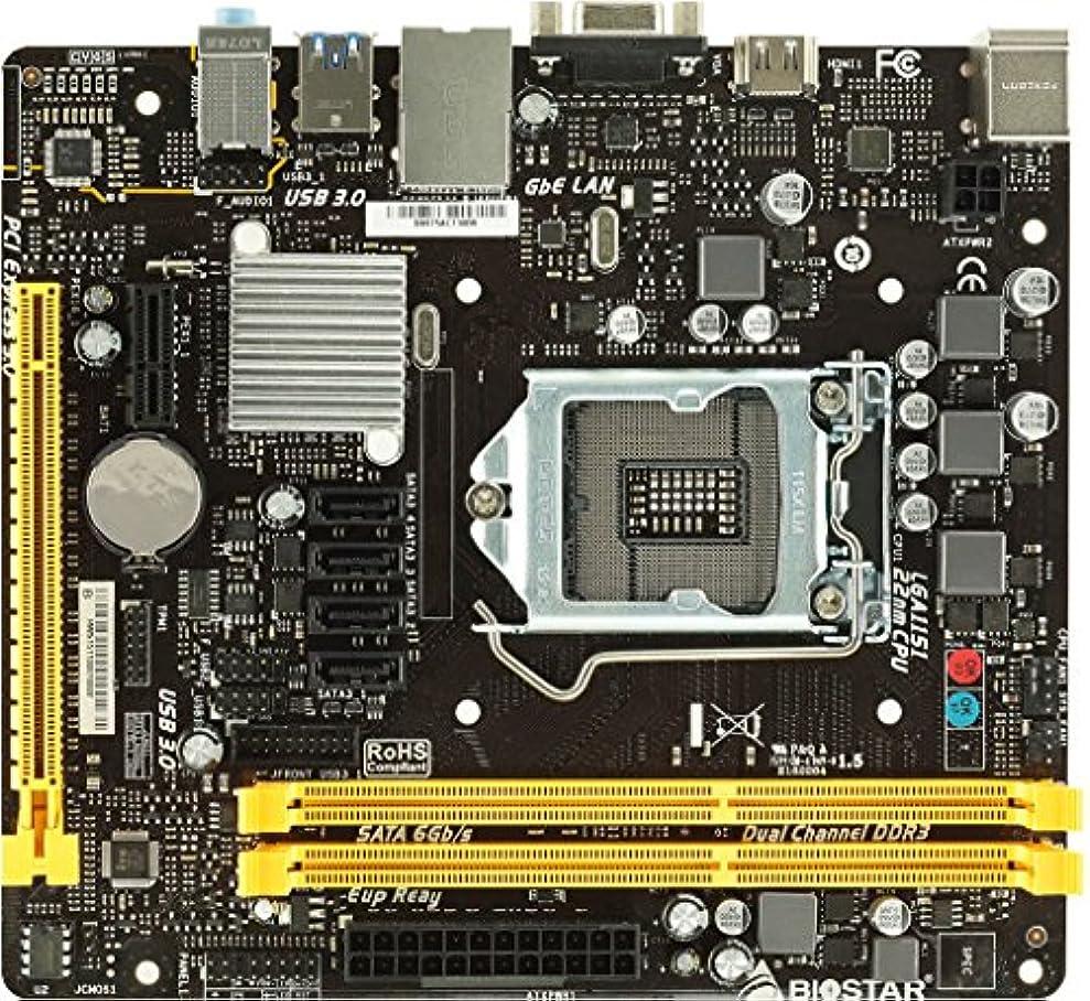 急流分布プライバシーBIOSTAR Intel H110チップセット搭載 LGA1151 Micro ATXマザーボード H110MHV3
