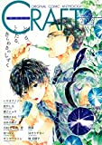 CRAFT VOL.69―ORIGINAL COMIC ANTHOLOGY (H&Cコミックス)