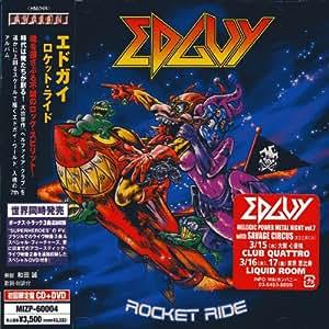 ロケット・ライド(初回限定盤)(DVD付)