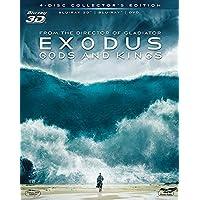 エクソダス:神と王 4枚組コレクターズ・エディション