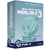 Indelible 3 通常版