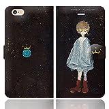 [iPhone6S 6 兼用 手帳型 ケース カバー スタンド付] 宇宙少年