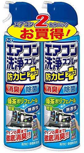 アース製薬 エアコン洗浄スプレー防カビプラス 無香性 420ml 2本