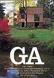 GA No.76〈ルイス・I・カーン〉エシュリック邸1959-61/フィッシャー邸1960-67 (グローバル・アーキテクチュア) -