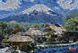 1000ピース ジグソーパズル モザイクアート 富士山 (49x72cm)