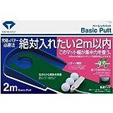 ダイヤゴルフ パターマット ベーシックパット TR-433 リターン機能付[全長2060mm×幅220mm(マット幅145mm)]