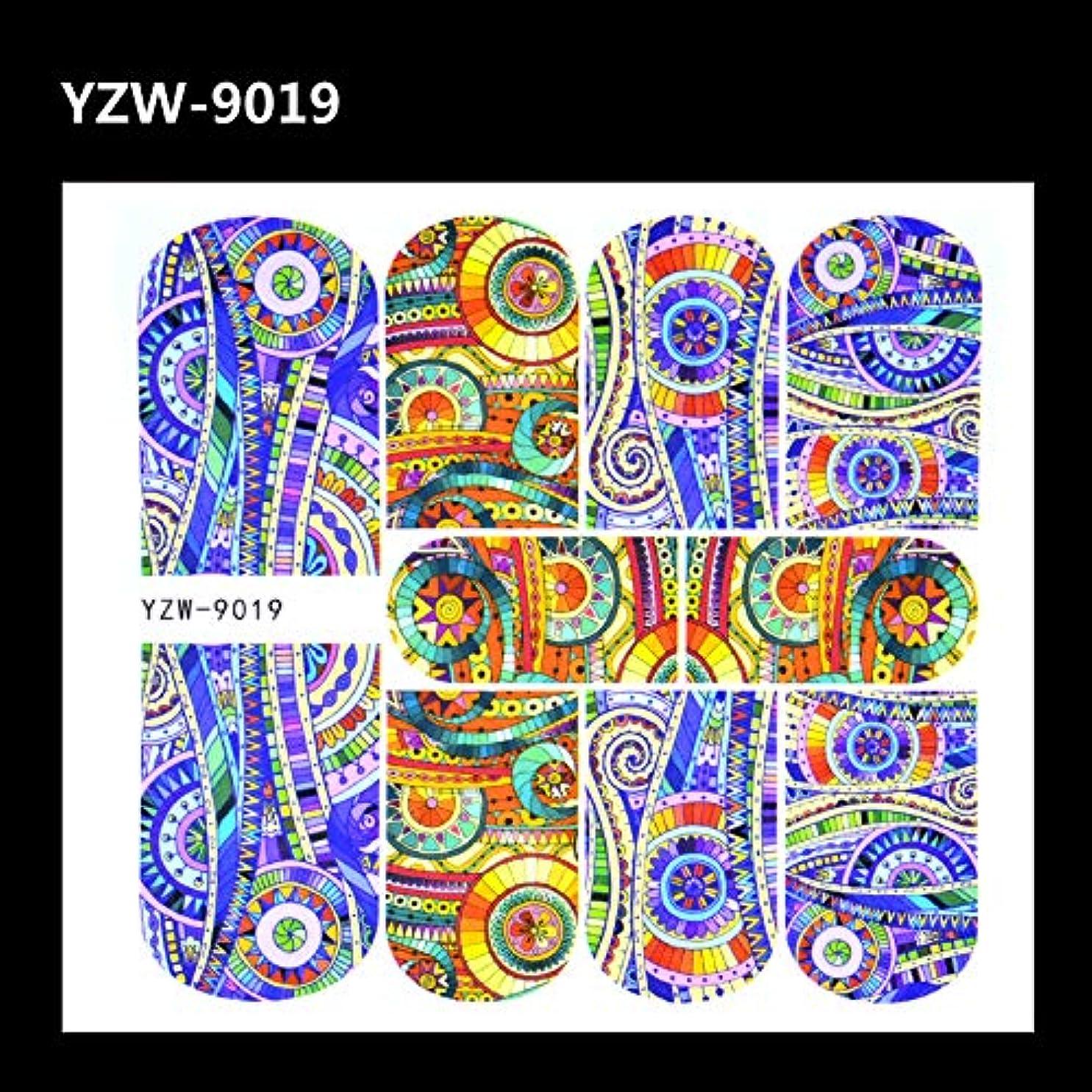 残る疼痛王位SUKTI&XIAO ネイルステッカー 1シートフルラップネイルタトゥートライバルジオパターン水転写ステッカーデカール用ネイルアートタトゥーdiyマニキュアツール