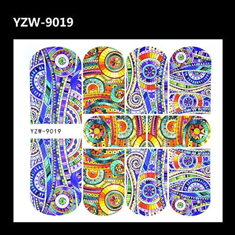 肺炎嵐正しいSUKTI&XIAO ネイルステッカー 1シートフルラップネイルタトゥートライバルジオパターン水転写ステッカーデカール用ネイルアートタトゥーdiyマニキュアツール