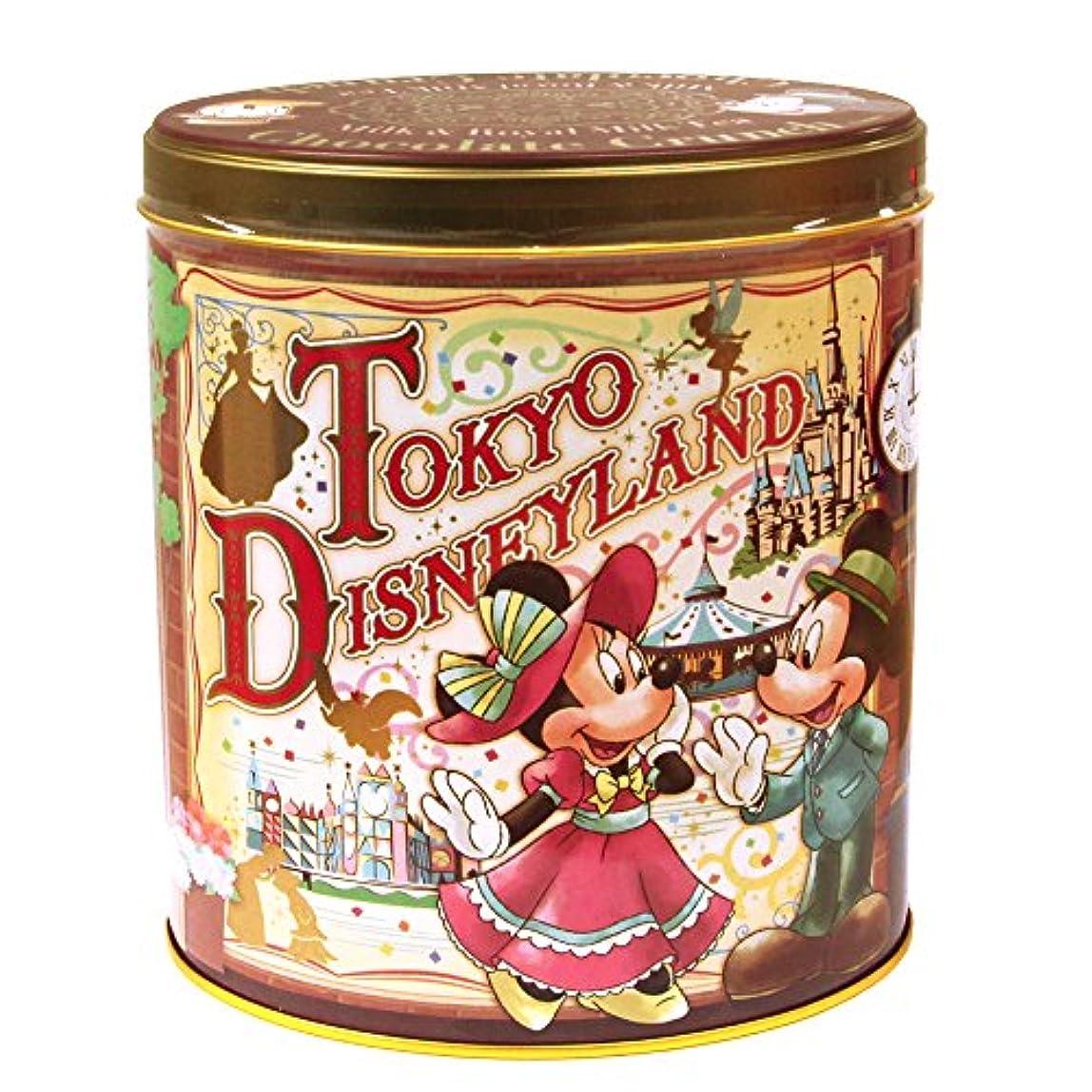 超高層ビル労働者第二ディズニー お菓子 チョコレート クランチ (ミルク&ロイヤルミルクティー味) チョコ ミッキー ミニー ドナルド デイジー ( ディズニーリゾート限定 お土産 )