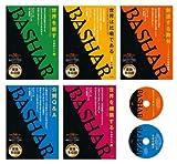 バシャール・チャネリングDVD―全5タイトル完全セット《DVD》 (<DVD>)