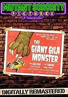 Giant Gila Monster / [DVD]