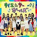 NHK Eテレ『すイエんサー』新主題歌 「スーダラ節」