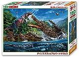 ビバリー 150ラージピース ジグソーパズル 学べるジグソーパズル デイノスクスVSアルバートサウルス(26×38㎝)L74-190