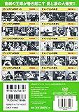 喜劇の王様 チャップリン大全集 DVD10枚組 24作品収録 (ケース付)セット 画像