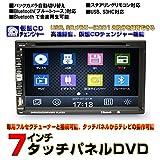 車載 dvd 2din 7インチDVDプレーヤー CD12連装仮想チェンジャー ラジオ タッチパネル DVD 2DIN
