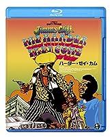 ハーダー・ゼイ・カム HDニューマスター版 [Blu-ray]