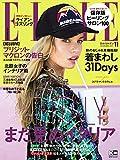 ELLE JAPON (エル・ジャポン) 2017年 11月号