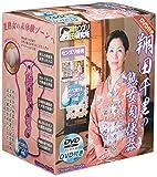 翔田千里の熟女肉便器 DVD付き