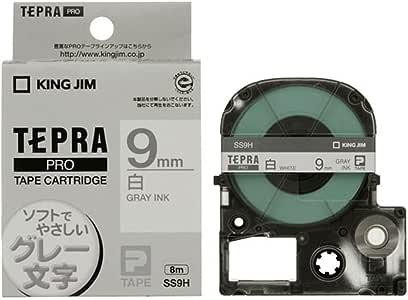 キングジム テープカートリッジ テプラPRO 9mm SS9H グレー文字