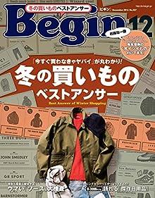 [雑誌] Begin (ビギン) 2016年 12月号