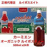 カルミエン オーガニックルイボスティ 500 ml X24 (ペットボトル )