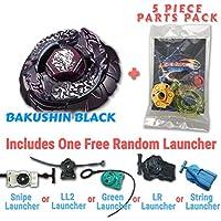 Bakushin Susanowブラックbb-122ベイブレードスターターセットIncludes Freeギフト – 1 Launcher、1ランダムStatsカード、& 5ピースベイブレードパーツパック – すべてからメタルFusion、メタルFury、&メタルMastersシリーズ