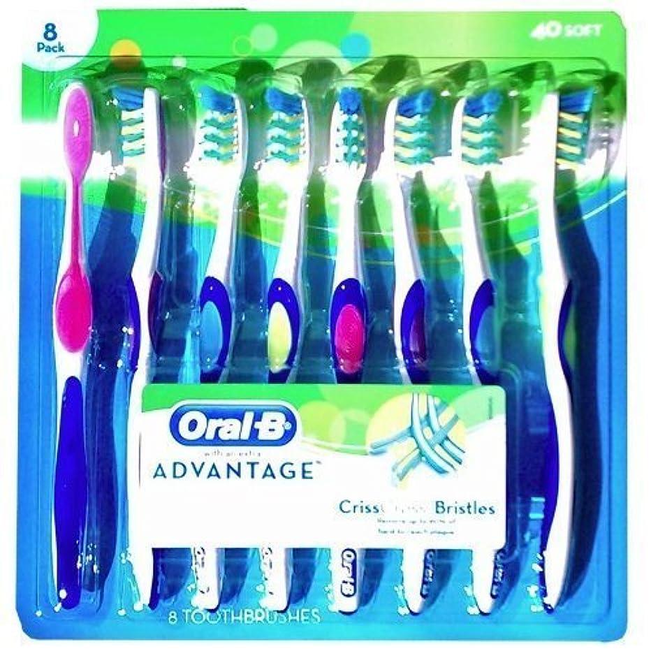 構造休眠大声で海外直送品 【歯垢をかきだす歯ブラシ】ORAL B® TOOTHBRUSH - 8本パック 歯ブラシ