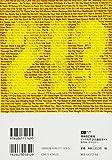 増補改訂新版 ビートルズ213曲全ガイド ~ THE BEATLESONGS 213 ~ (CDジャーナルムック) 画像