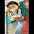 ちおちゃんの通学路 5 (コミックフラッパー)