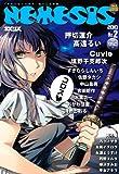 NEMESIS No.2 (KCデラックス 月刊少年シリウス)