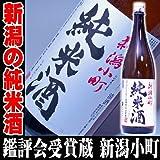 日本酒 新潟小町 純米酒 1800ml 画像