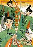 コミックス / D.キッサン のシリーズ情報を見る